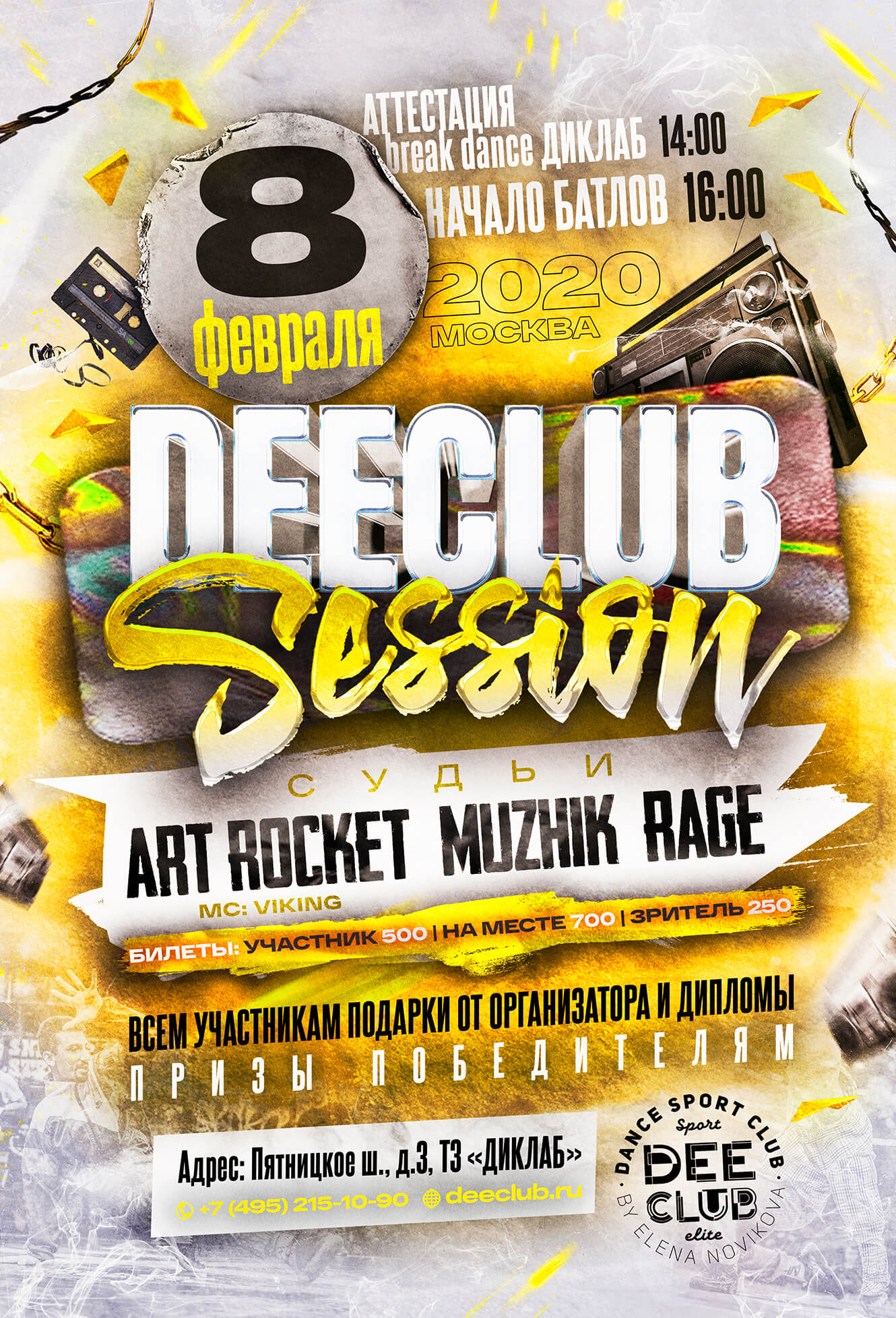 DEECLUB SESSION