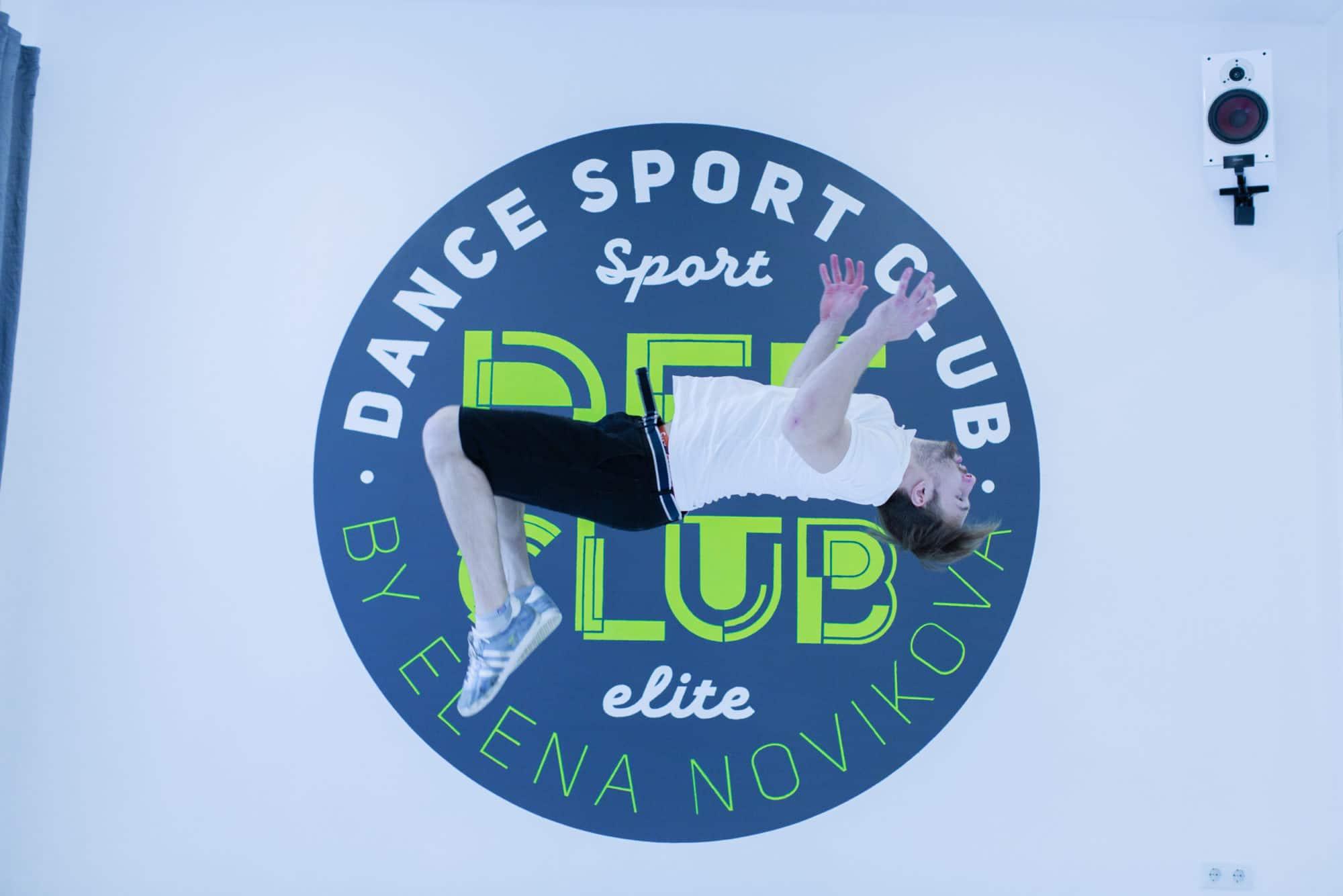 Школа танцев deeclub